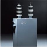 BSMJ0.525-14-1并联电容器