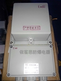 BBK-1KVA防爆控制变压器