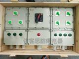 BXM81-9K正泰照明防爆配电箱