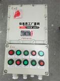BQC52-40A防爆电磁起动器