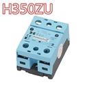 XIMADEN希曼顿H350ZU固态继电器