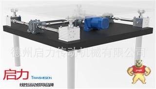 平台丝杆升降机-蜗轮联动丝杆升降机价格叶片旋镙图纸多台图片