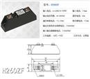 XIMADEN希曼顿H260ZF固态继电器