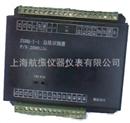 总线识别器 ZSBQ-I-1 ZSBQ-I-220 ZSBQ-I-24