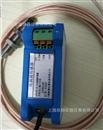 ZH30180-50-00电涡流传感器