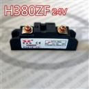 XIMADEN希曼顿H380ZF24V固态继电器