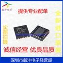 全新进口原装 TPS61230DRCR  丝印:SBK 开关升压转换器IC芯片 品牌:TI 封装:SON-10