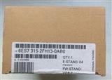 西门子6ES7 315-2FH13-0AB0