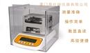 矿石密度检测仪,固体密度计,矿石比重计