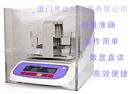 大量程陶瓷密度仪采购,认准易仕特仪器