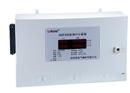 安科瑞ADF300-I-9D多用户计量箱 9路单相