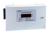 安科瑞ADF300-II-18D远程抄表多用户计量箱