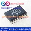 全新进口原装 SP312ACT 接口收发器IC芯片 品牌:SIPEX  封装:SOP-18