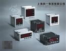 电子配电用PZ194U-9K4可编程1B变送4-20mA计电气符号