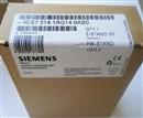 西门子6ES7 314-1AG14-0AB0