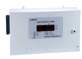 安科瑞ADF300-II-21D计量箱多户计量箱 远程抄表