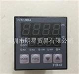 日本东邦TOHO温控器TTM-004-I-AB全新正品