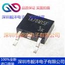 全新进口原装 TA78M15F 三端稳压管芯片 品牌:TOSHIBA 封装:TO-252