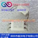 全新进口原装 TLP421F 光藕光电耦合器芯片 品牌:TOSHIBA 封装:DIP-4