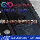 全新进口原装 TPS62420DRCR  代码:BQF DC/DC开关稳压器  品牌:TI 封装:SON-10