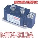 XIMADEN希曼顿MTX310A固态继电器