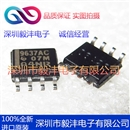 全新进口原装 UA9637AC 代码:9637AC 双线路驱动器芯片 品牌:TI 封装:SOP-8