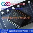 全新进口原装 ADUM1401WSRWZ 隔离器IC芯片 品牌:AD 封装: