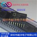 全新进口原装 ADUM5401CRWZ 四通道隔离芯片  品牌:AD 封装:SOP-16