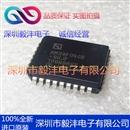 全新进口原装 AM29F040B-90JF 存储器IC芯片 品牌:AMS 封装:PLCC-32