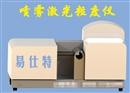 喷雾激光粒度测试仪,微型激光粒度仪,小型激光粒度仪