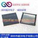 全新进口原装 CC2538SF53RTQR  无线射频IC芯片 品牌:TI 封装:QFN56