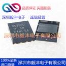 全新进口原装 CSD86350Q5D 代码:86350D 电源管理MOS场效应管  品牌:TI 封装:SON-8