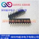 全新进口原装 GAL16V8D-25LPNI 高性能逻辑IC芯片 品牌:LATTICE 封装:DIP-20