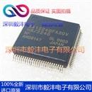 全新进口原装 HD6412240FA20V 6412240FA20V 微控制器IC 品牌:RENESAS QFP-100