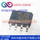 全新进口原装 INA137UA 音频线路接受IC芯片 品牌:TI 封装:SOP-8