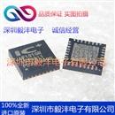 全新进口原装 IP101GR 以太网收发器IC芯片 品牌:ICPLUS 封装:QFN-32