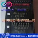 全新进口原装 ISO1176DWR 数字隔离器IC芯片 品牌:TI 封装:SOP-16