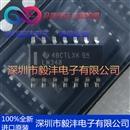 全新进口原装  LM348DR 运算放大器IC芯片 品牌:TI 封装:SOP-14