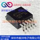 全新进口原装 LM2576HVS-ADJ 开关稳压器芯片 品牌:TI 封装:TO-263