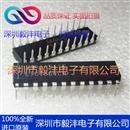 全新进口原装 LTC1064CN  8阶低通滤波器  品牌:LT 封装:DIP-24
