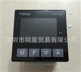 日本TOHO东邦 TTM-I4N-P-AB温控器现货正品