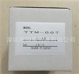 日本东邦TOHO TTM-007-I-AB温控器原装正品