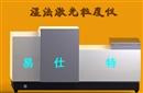 山东湿法激光粒度测试仪优质供应商,易仕特