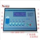 恒压供水控制器一拖四系列  包邮  替代PLC 5寸液晶 使用简单