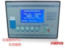 【恒压供水控制器】一拖四带小泵5寸液晶显示完美替代PLC厂家包邮