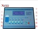 【恒压供水控制器】一拖四系列  包邮 替代PLC 免编程 5寸液晶