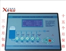 恒压供水控制器 一拖四带小泵 完美替代PLC 厂家包邮 液晶显示