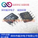 全新进口原装 MAX487ECSA 接口IC芯片 品牌:MAX 封装:SOP-8