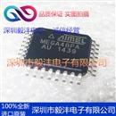 全新进口原装 ATMEGA48PA-AU MEGA48PA-AU 微控制器  品牌:ATMEL 封装:QFP-32