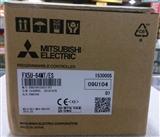 [正品]原装进口日本三菱PLC FX5U-64MT/ES